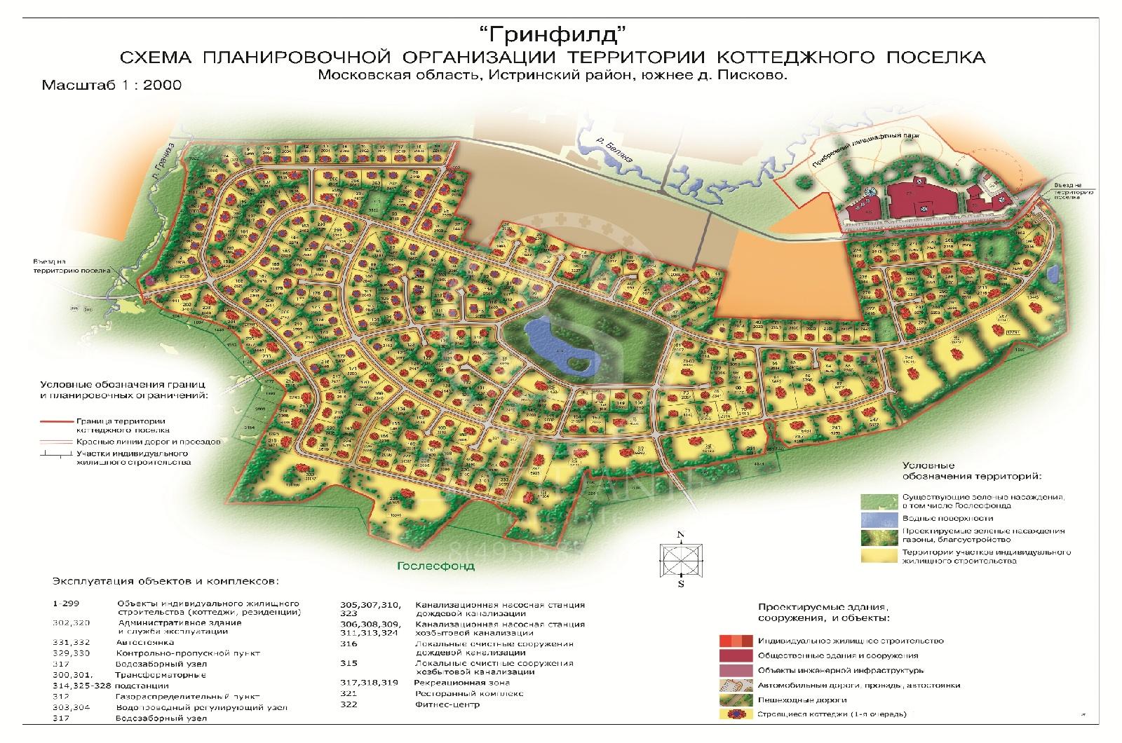 Поселок бенилюкс новая рига схема проезда