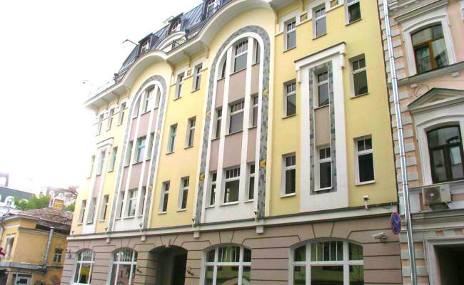 Lit Haus 1