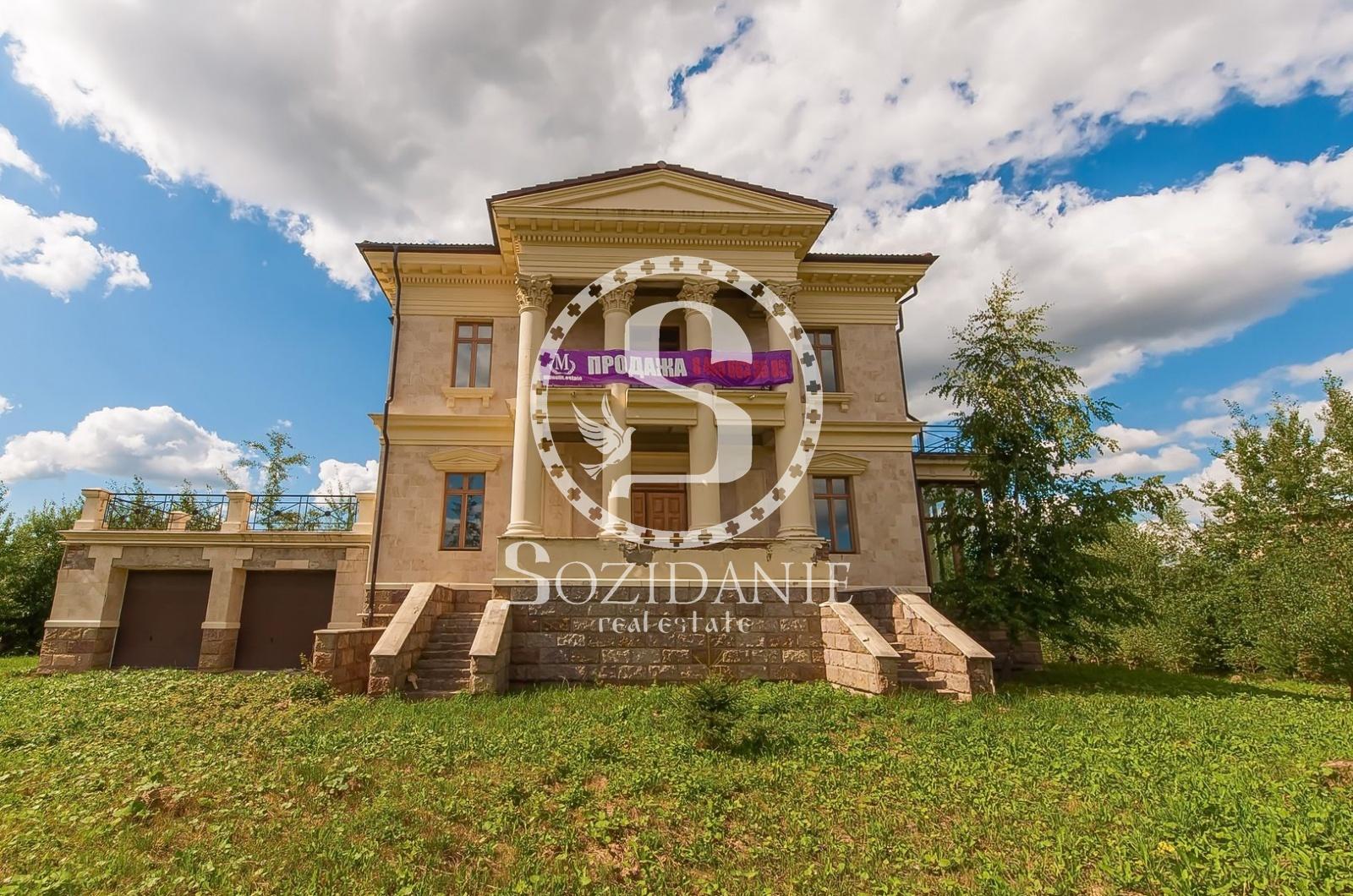4 Bedrooms, 5 Комнаты, Загородная, Продажа, Listing ID 1077, Московская область, Россия,
