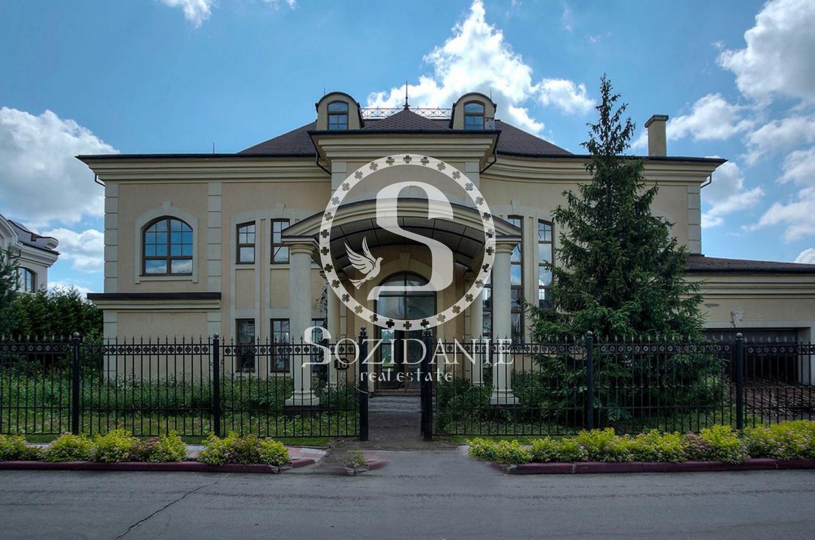 5 Bedrooms, Загородная, Продажа, Listing ID 2191, Московская область, Россия,