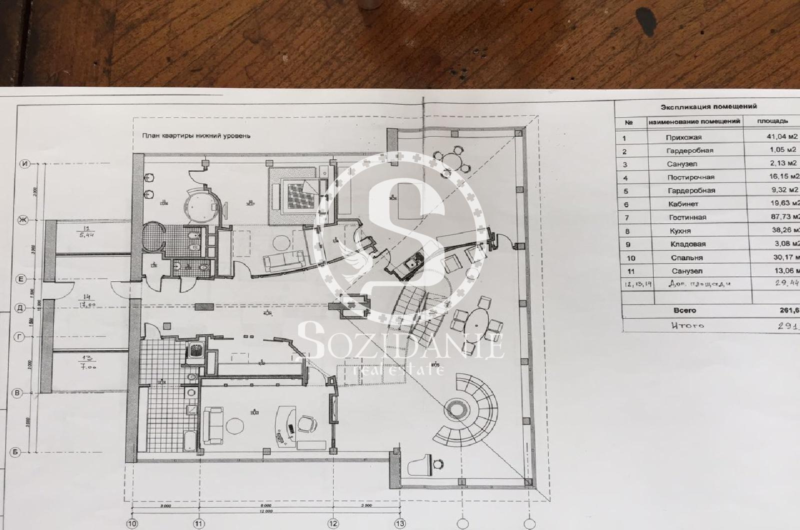 5 Комнаты, Городская, Продажа, Островной проезд, Listing ID 2961, Москва, Россия,