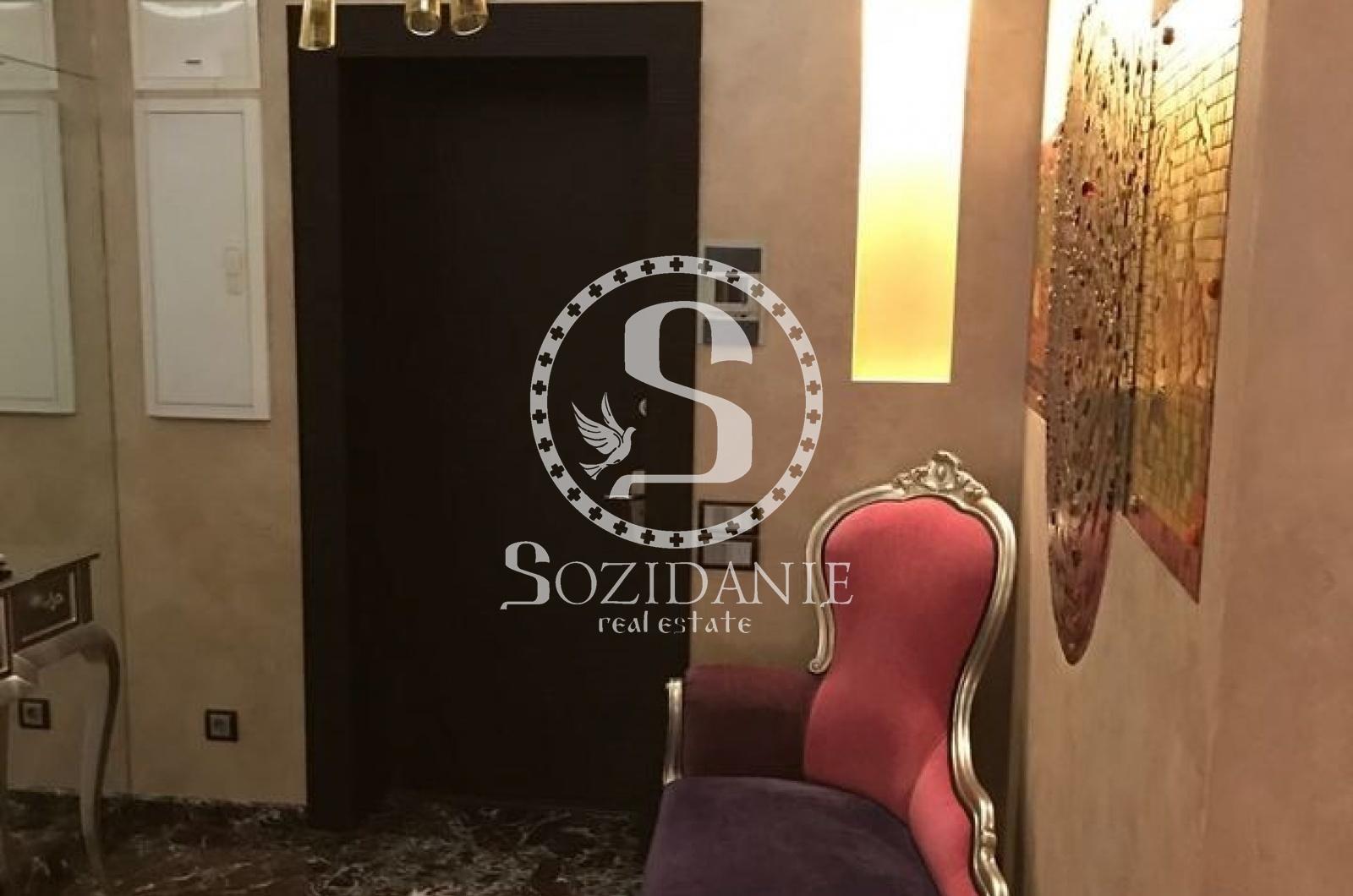 2 Комнаты, Городская, Продажа, Улица Минская, Listing ID 3010, Москва, Россия,