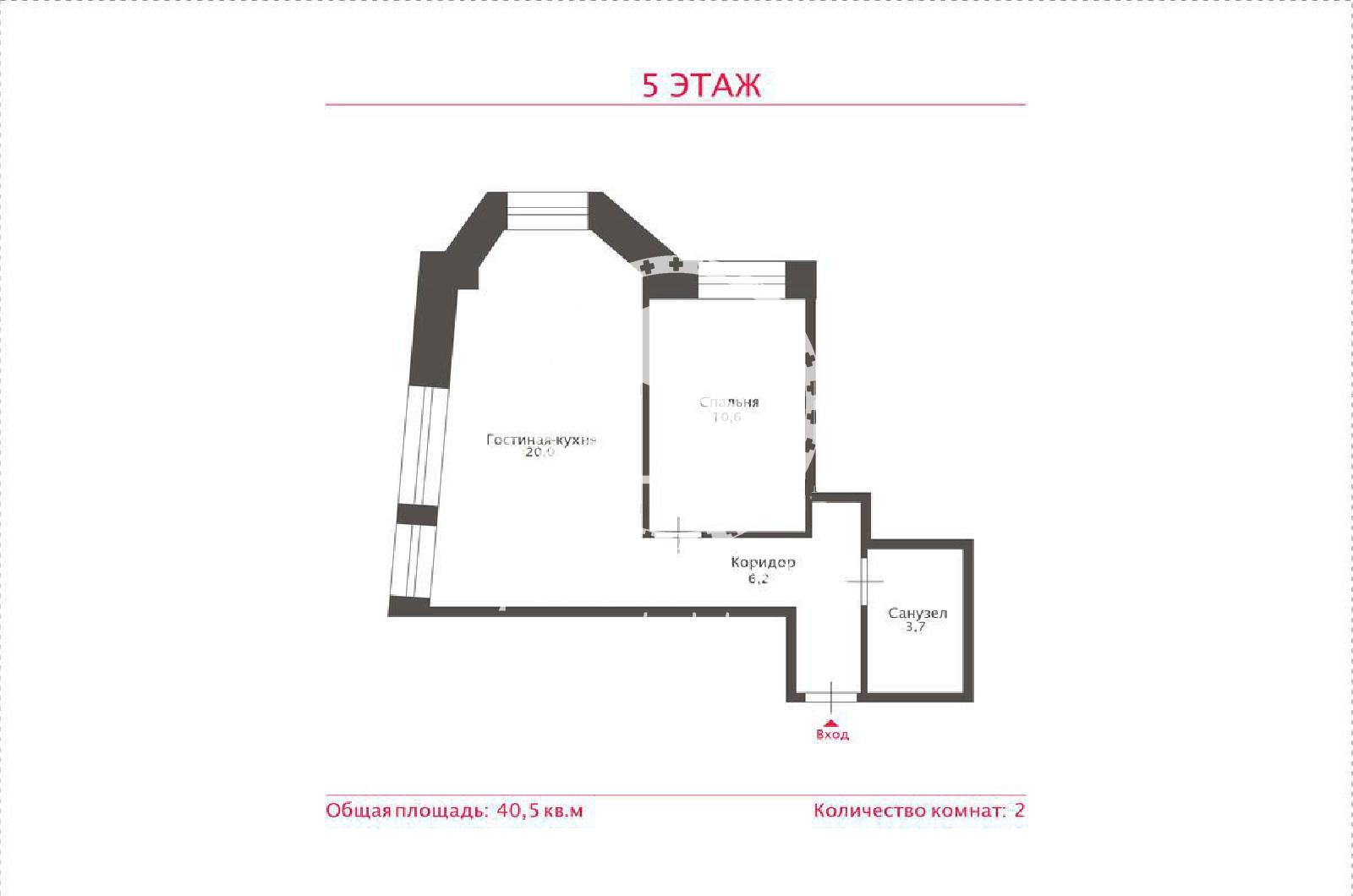2 Комнаты, Городская, Продажа, Улица Большая Никитская, Listing ID 3459, Москва, Россия,
