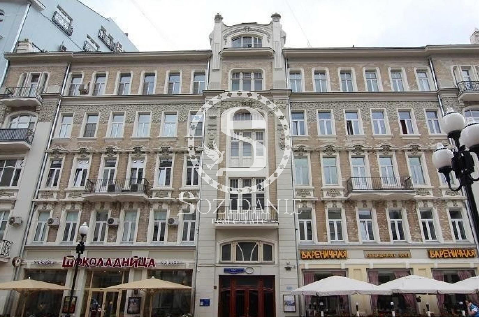 4 Комнаты, Городская, Аренда, Улица Арбат, Listing ID 3584, Москва, Россия,
