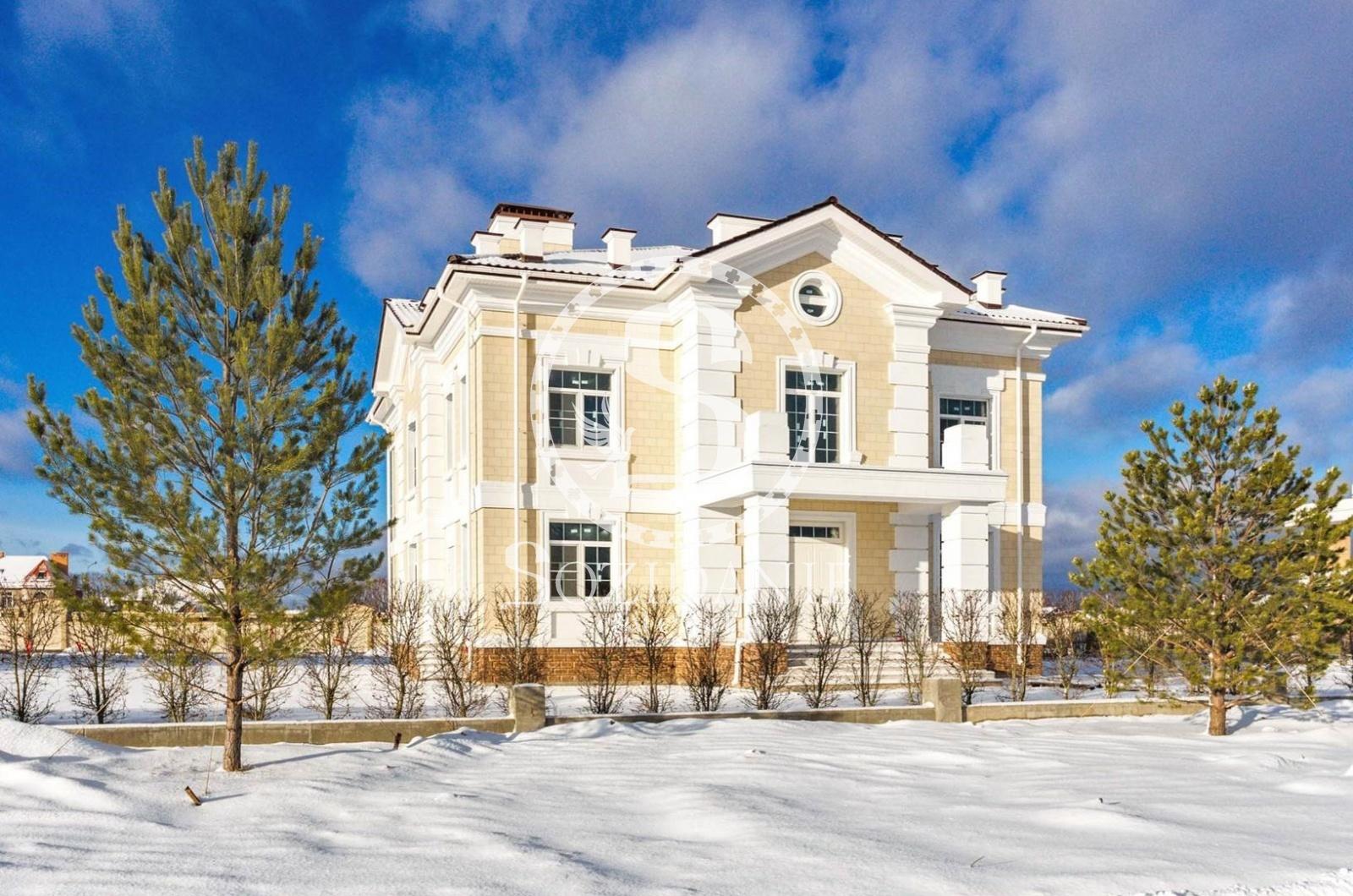 4 Bedrooms, Загородная, Продажа, Listing ID 1285, Московская область, Россия,