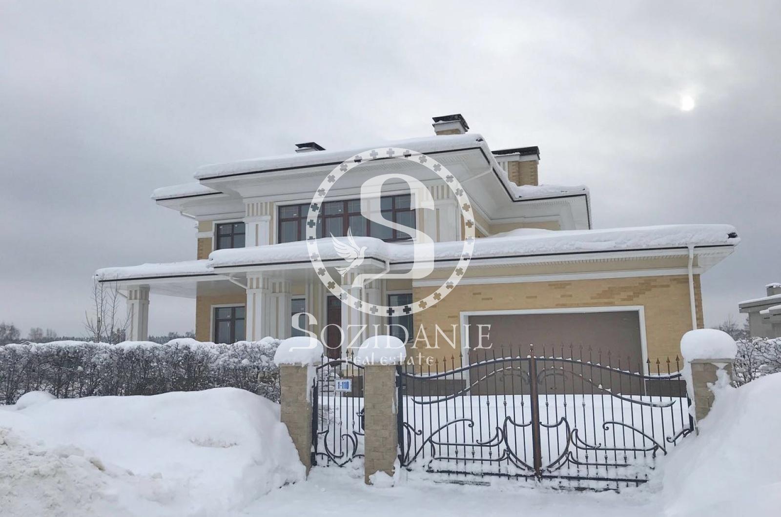 4 Bedrooms, Загородная, Продажа, Listing ID 4023, Московская область, Россия,