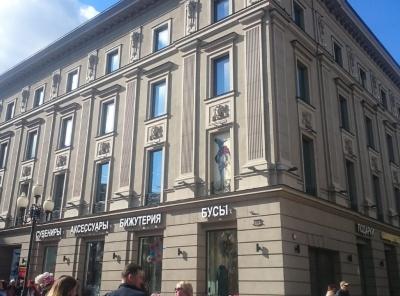 4 Комнаты, Городская, Продажа, Улица Арбат, Listing ID 4823, Москва, Россия,