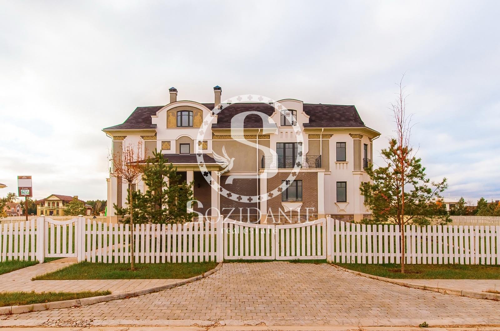 5 Bedrooms, Загородная, Продажа, Listing ID 1369, Московская область, Россия,