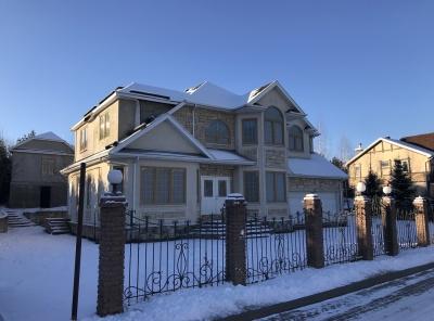4 Bedrooms, Загородная, Продажа, Listing ID 5283, Россия,