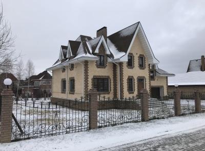 4 Bedrooms, Загородная, Продажа, Listing ID 5284, Россия,
