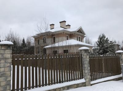 4 Bedrooms, Загородная, Продажа, Listing ID 5286, Московская область, Россия,