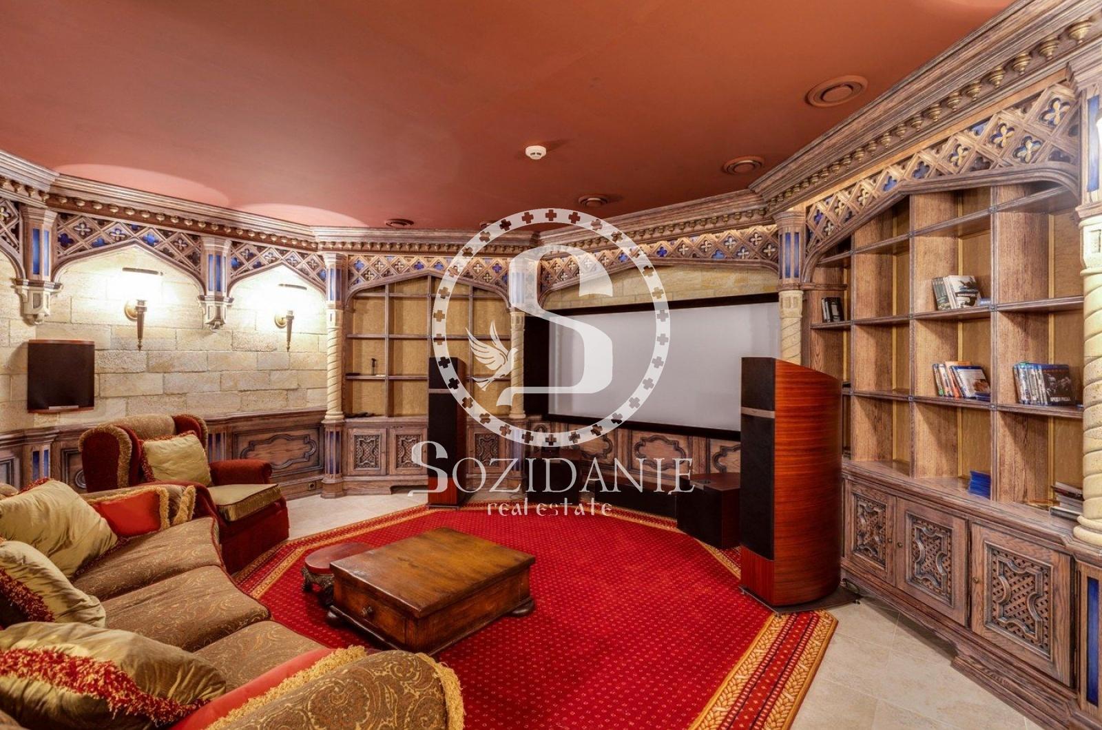 4 Bedrooms, Загородная, Продажа, Listing ID 1438, Московская область, Россия,