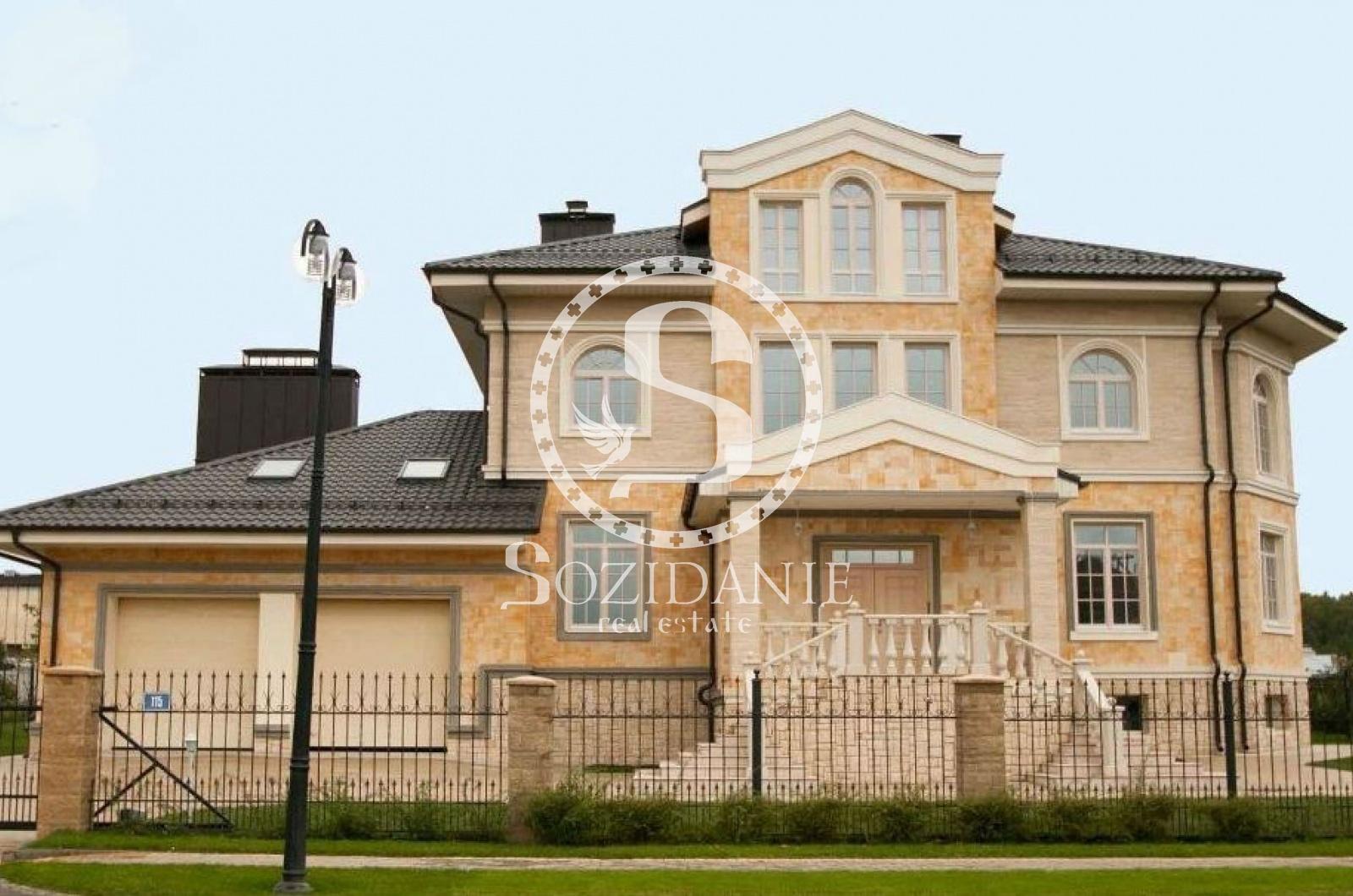 4 Bedrooms, Загородная, Продажа, Listing ID 1524, Московская область, Россия,