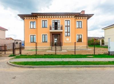 4 Bedrooms, Загородная, Продажа, Listing ID 6781, Московская область, Россия,