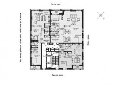 7 Комнаты, Городская, Продажа, Улица Усачева, Listing ID 7033, Москва, Россия,