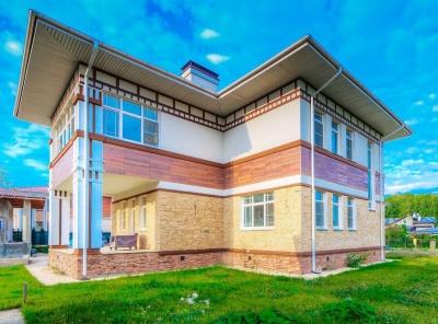 4 Bedrooms, Загородная, Продажа, Listing ID 1631, Московская область, Россия,